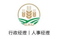 中农联控股安徽有限公司