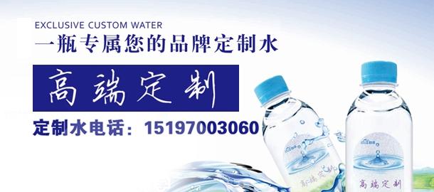 长沙江自流定制水