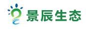 湖南景辰生态环保科技有限公司