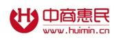 湖南中商惠民电子商务有限公司
