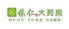 湖南省怀仁大健康产业发展有限公司