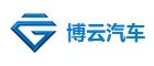 湖南博云汽车制动材料有限公司