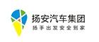广东汽车租赁有限公司长沙分公司