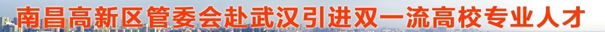 湖北省人才评鉴权威招考平台