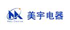 长沙市美宇电器有限公司