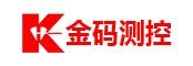 长沙金码测控科技股份有限公司