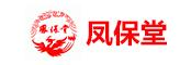 湖南凤保堂医药科技有限公司