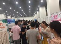 2018年永州市宁远县招聘教师(第三